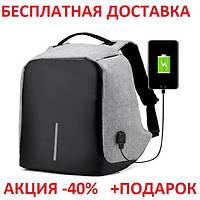 Городской портфель рюкзак Бобби Bobby Originalsize Антивор с USB, для ноутбука, фото 1
