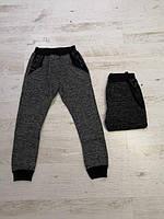 Спортивные утепленные штаны для мальчиков, Crossfire, 8-16 лет,  № CF253, фото 1
