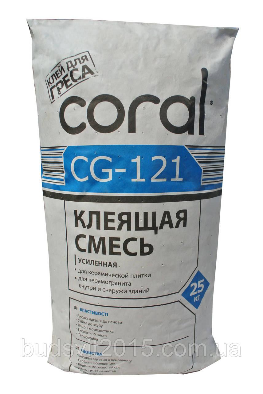 "Coral CG-121 Клей ""Грес"", 25 кг"