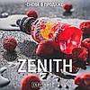 Снова в продаже премиум-жидкости Zenith!