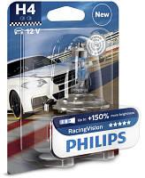Галогенная лампа Philips H4 RacingVision 55W 12342RVB1 +150% (1шт.)