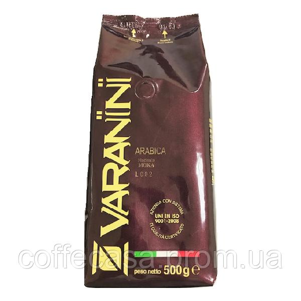 Varanini 100% Arabica молотый 500г