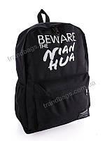 Городской рюкзак E&Y B20 blackкупить рюкзак молодежный недорого