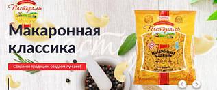"Макароны ""Пастораль"" ТМ ""Баримак"""
