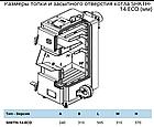 Твердотопливный котел 14 кВт Сторхауз, котел длительного горения SHKTH-14 ECO, фото 9