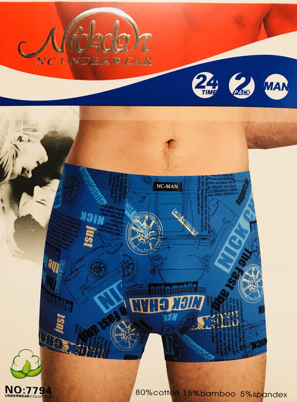 Трусы мужские боксёры хлопок + бамбук Nickdan размер L-3XL(46-56) 7794