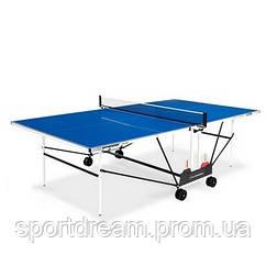 Всепогодный теннисный стол Enebe Lander