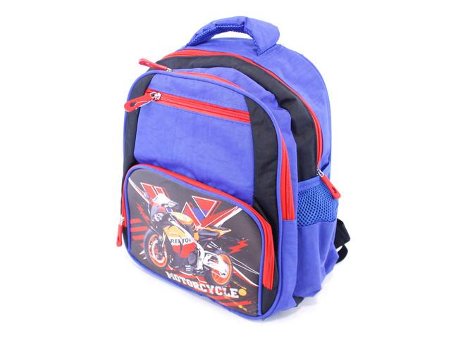 """Детский школьный рюкзак """"Magic 972493"""""""