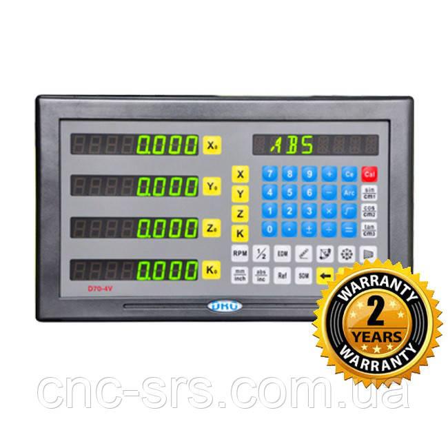 D70-4V четырехкоординатное устройство цифровой индикации