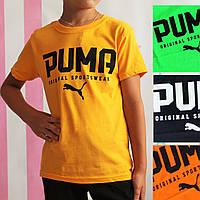 Футболка детская Puma для мальчиков размер 5-6 лет