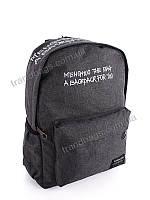 Городской рюкзак E&Y B26 grey купить рюкзак молодежный недорого