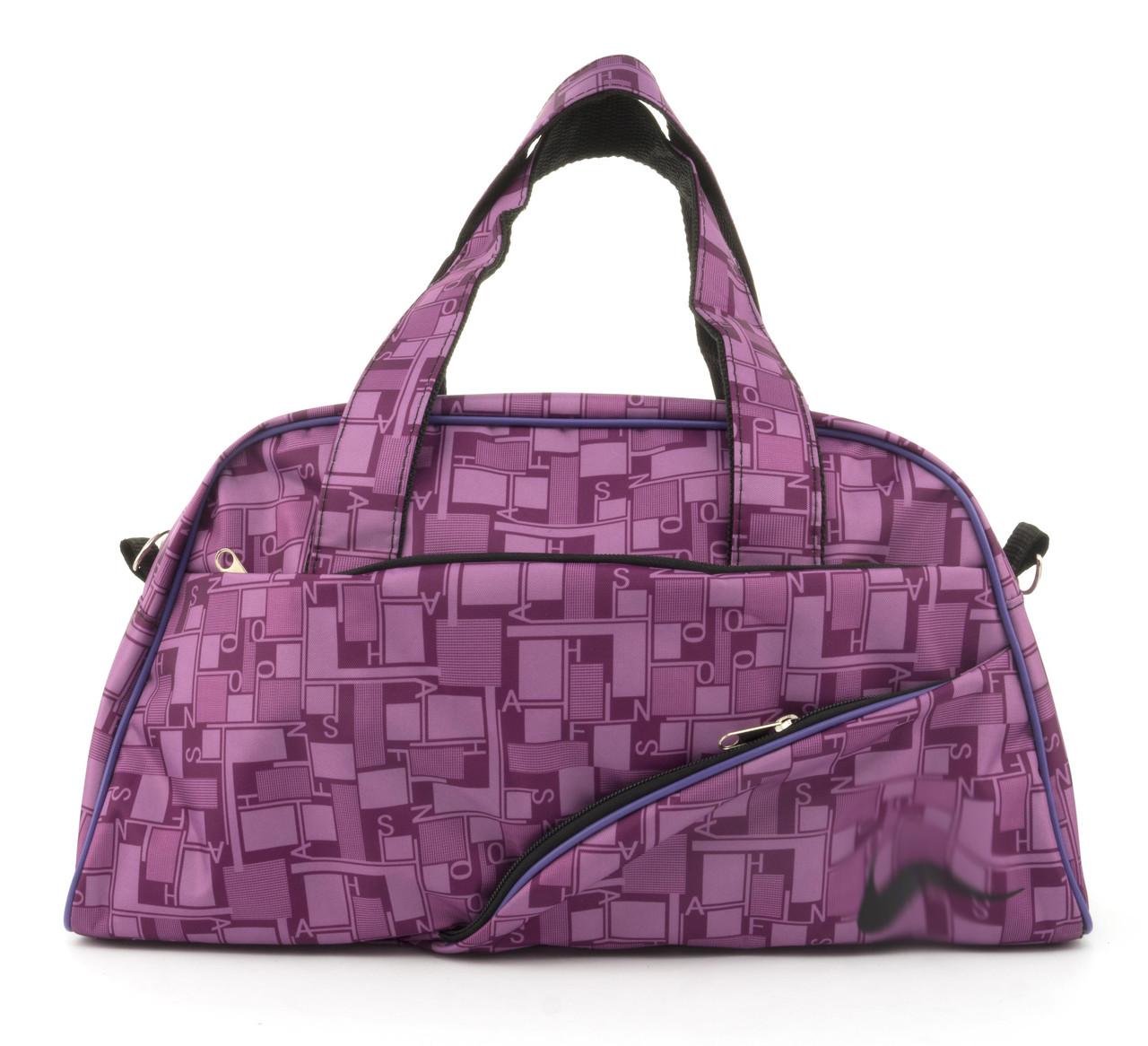 Спортивная женская средняя тканевая сумка art, 128-2 Украина (102813) розовая
