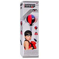 Боксерский набор Чемпионский набор М1075