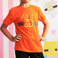 Футболка детская Gucci для мальчиков размер 4-5 лет