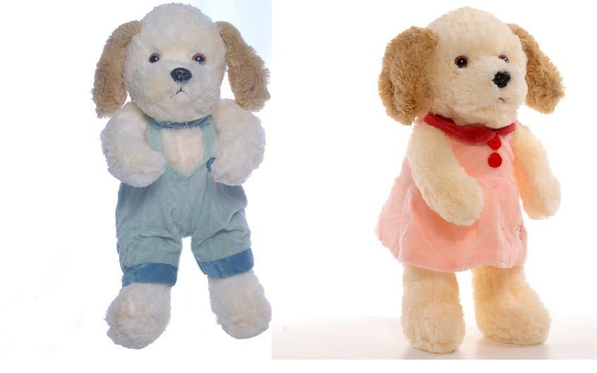 Мягкая игрушка Собака 005/7 Копиця 21313