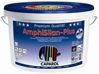 Краска на основе силиконовых смол AmphiSilan —Plus Caparol