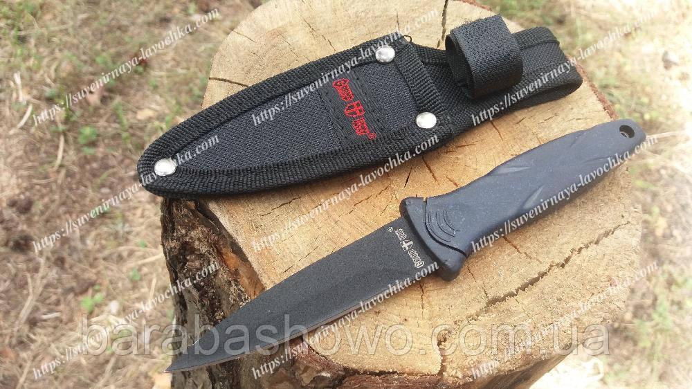 Нож нескладной 2486 U