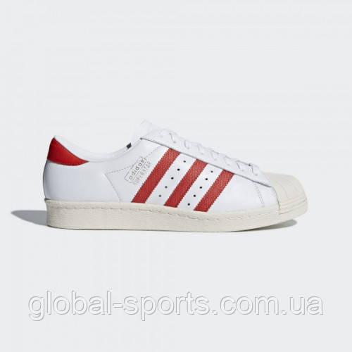 Кроссовки Adidas Superstar OG M (Артикул:CQ2477)