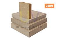 Вермікулітова (вермикулитовая) плита ПВН-О 1180х980х20мм