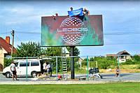 Внесок компанії Ledbgs у розвиток українського спорту