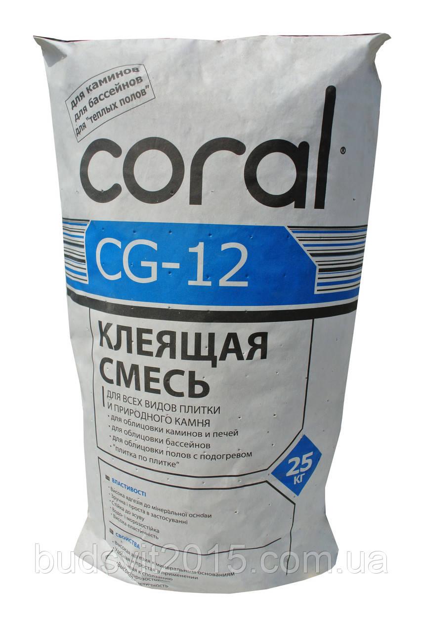 Coral CG-12 Клей облицовочный для натурального и искусственного камня, 25 кг