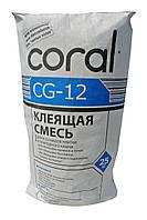 Coral CG-27 Клей облицовочный для натурального и искусственного камня, 25 кг, фото 1