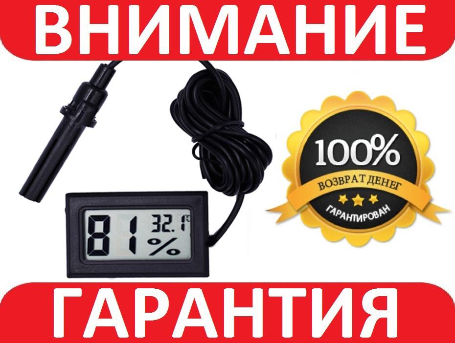 Цифровой термометр гигрометр влагомер с LCD + 2 БАТАРЕЙК И