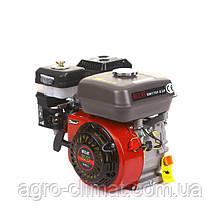 Бензиновый двигатель Bulat BW170F-S/20 (шпонка, вал 20 мм, 7.5 л.с)