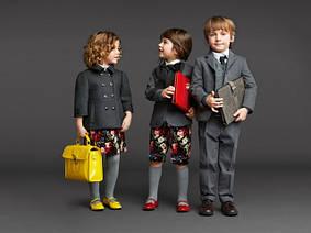 Детская одежда в наличии