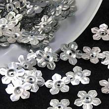 Пайетки Цветочки 13 мм серебро (5 гр)