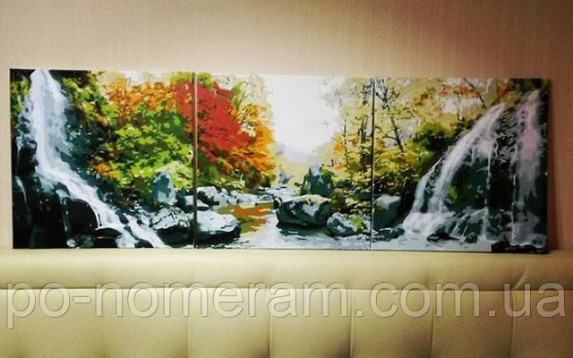 триптих по номерам водопад