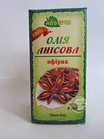 Эфирное масло Аниса 5мл