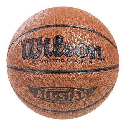 Мяч баскетбольный Wilson №7 PU AllStar, коричневый, фото 2