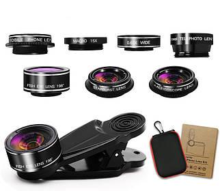 Набор объективов для телефона 7 в 1 с оптических линз