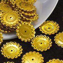 Пайетки тарелочки ажурные 20 мм золотистые (5 гр)