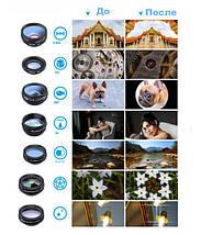 Набор объективов для телефона 7 в 1 с оптических линз, фото 3