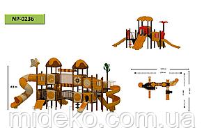 Детская игровая площадка 0236