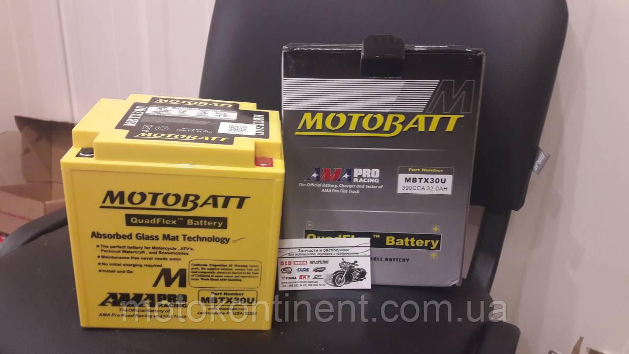 Аккумулятор для мотоцикла гелевый MOTOBATT  AGM 32Ah  385A  размер 166 x 126 x 192 мм с проставкой  MBTX30U