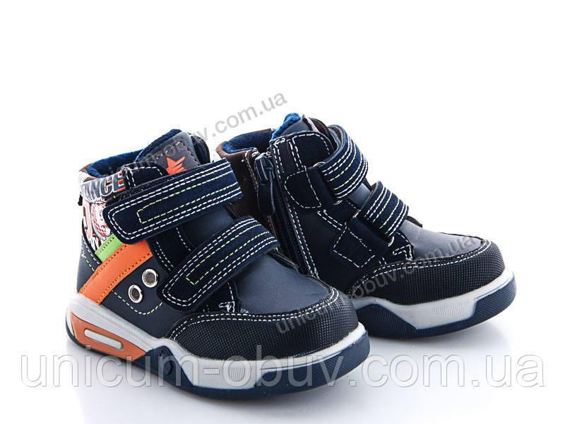 2d72b55da2f2a4 Детская демисезонная обувь оптом на 7км Kellaifeng разм (с 23-по 28) 8 пар