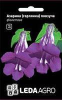 Семена азарины (Горлянка), 4 сем., фиолетовая