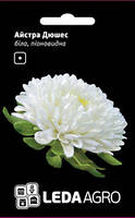 Семена астры Дюшес, 0,2 гр., пионовидная, белая