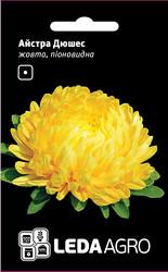 Семена астры Дюшес, 0,2 гр., пионовидная, желтая