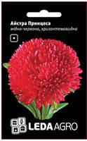 Семена астры Принцесса, 0,2 гр., медно-красная, хризантемовидная