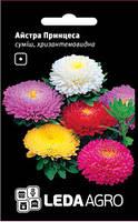 Семена астры Принцесса, 0,2 гр., смесь, хризантемовидная