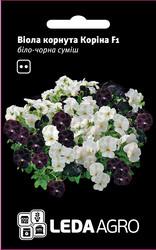 Семена виолы Корина F1, 10 сем., бело-черная смесь