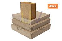 Вермікулітова (вермикулитовая) плита ПВН-О 1180х980х40мм