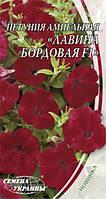 Петуния ампельная ЛАВИНА БОРДОВАЯ F1, 10шт., фото 1