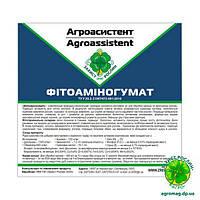 Фитоаминогумат Агроассистент 1л