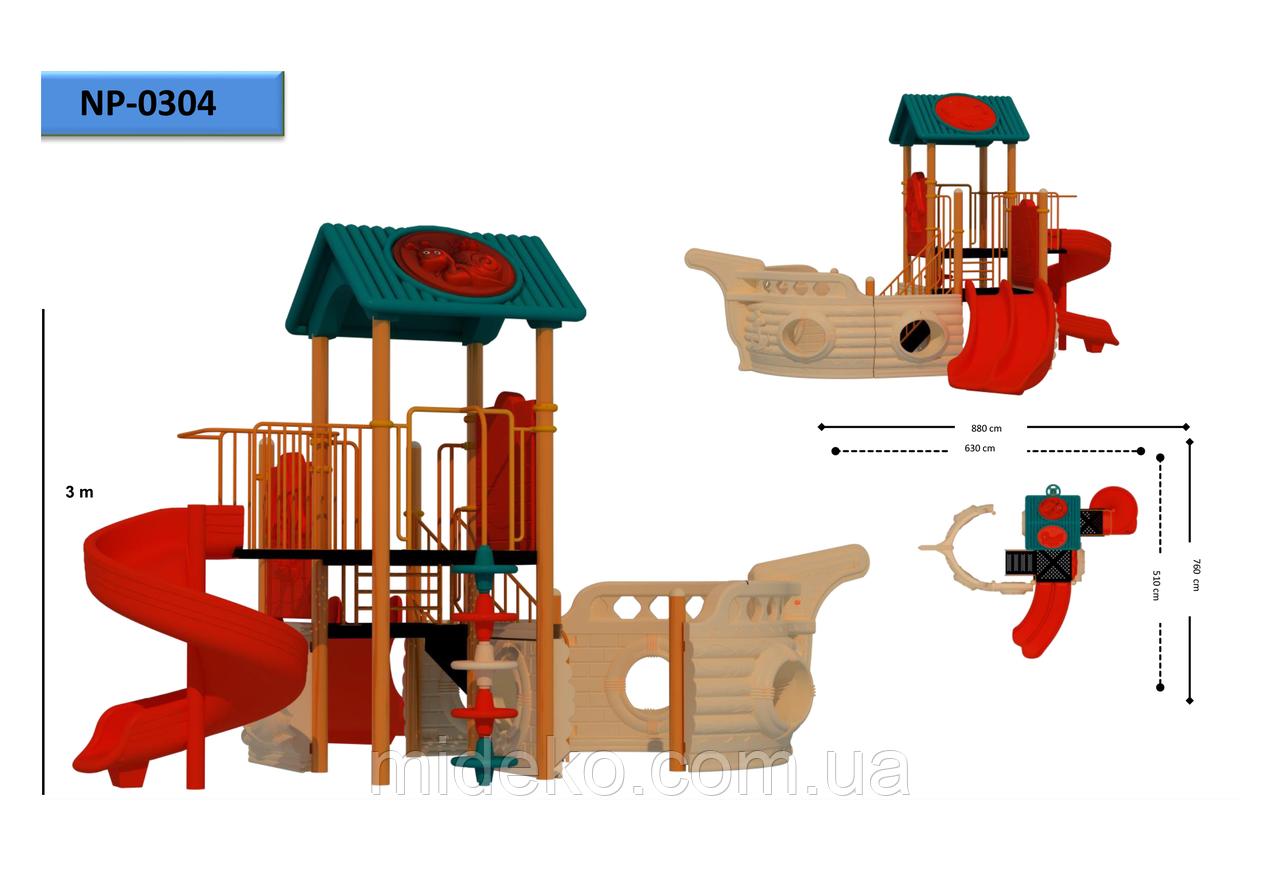 Где заказать детский игровой комплекс для двора