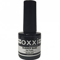 База для гель лака OXXI, Rubber Base, 15 мл
